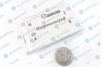 Электроэнцефалограф (энцефалограф) «Нейрополиграф» (24 канала) беспроводной